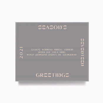 Seventeen - 2021 Season's Greeting