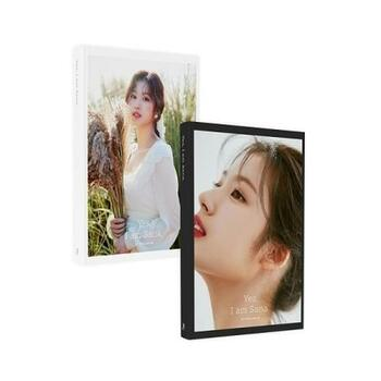 [A] Sana - 1st PHOTOBOOK [Yes, I am Sana] (White Ver.)