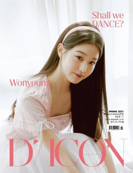 D-icon  Vol.11 IZ*ONE [SHALL WE *Dance? 12.] Megazine (JANG WON YOUNG)