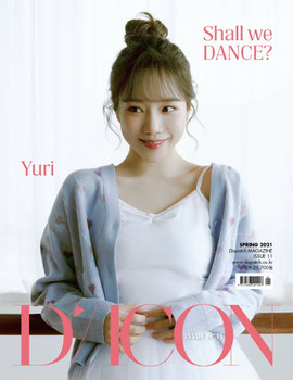 D-icon  Vol.11 IZ*ONE [SHALL WE *Dance? 10.] Megazine (JO YU RI)