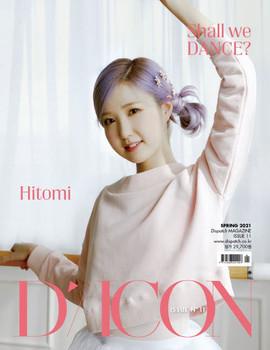 D-icon  Vol.11 IZ*ONE [SHALL WE *Dance? 09.] Megazine (HONDA HITOMI)