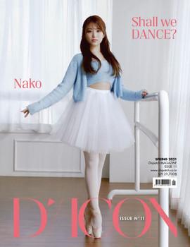 D-icon  Vol.11 IZ*ONE [SHALL WE *Dance? 08.] Megazine (YABUKI NAKO)