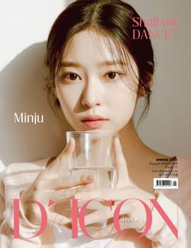 D-icon  Vol.11 IZ*ONE [SHALL WE *Dance? 07.] Megazine (KIM MIN JU)