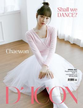 D-icon  Vol.11 IZ*ONE [SHALL WE *Dance? 06.] Megazine (KIM CHAE WON)