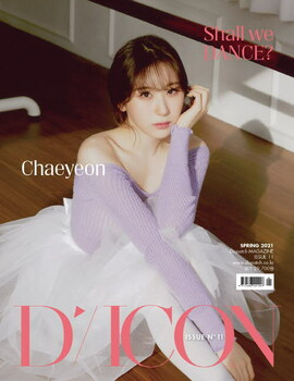 D-icon  Vol.11 IZ*ONE [SHALL WE *Dance? 05.] Megazine (LEE CHAE YEON)