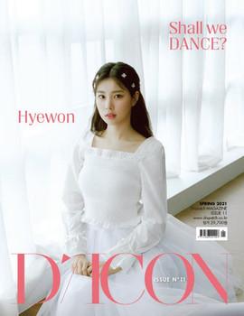 D-icon  Vol.11 IZ*ONE [SHALL WE *Dance? 03.] Megazine (KANG HYE WON)