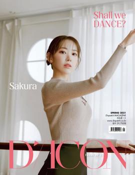 D-icon  Vol.11 IZ*ONE [SHALL WE *Dance? 02.] Megazine (MIYAWAKI SAKURA)