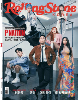 Rolling Stone Korea - P NATION Cover (210506)