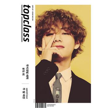 TopClass - July 2021 / Cover BTS V
