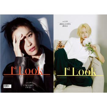 1st Look - vol.220 (3 JUNE 2021)