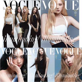 Vogue - vol.299 (JUNE 2021)