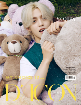 D-ICON vol.12 [MY CHOICE IS... SEVENTEEEN] SPECIAL EDITION : S.COUPS