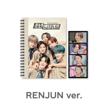 NCT DREAM -Commentary book+film SET - NCT DREAM 'Boys Mental Camp' [RENJUN]