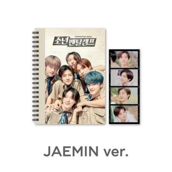 NCT DREAM -Commentary book+film SET - NCT DREAM 'Boys Mental Camp' [JAEMIN]