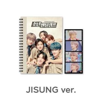 NCT DREAM -Commentary book+film SET - NCT DREAM 'Boys Mental Camp' [JISUNG]