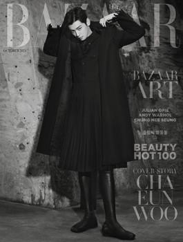 Harper's Bazaar Btype (Women's monthly):October [2021] A Ver.