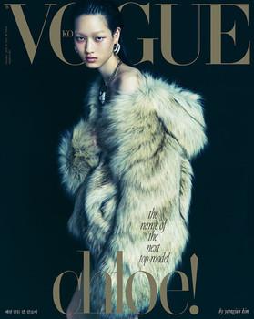 Vogue - Women's monthly (October 2021)