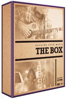 THE BOX - DVD BOX SET_Goods Set Limited Edition