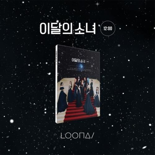 This Month's Girl (LOONA) -  Vol.3 [12:00] (A ver.) + Poster