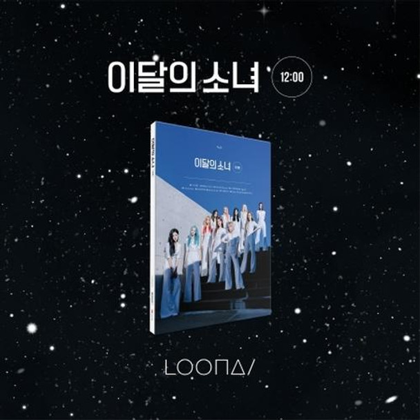 This Month's Girl (LOONA) -  Vol.3 [12:00]  (D ver.) + Poster