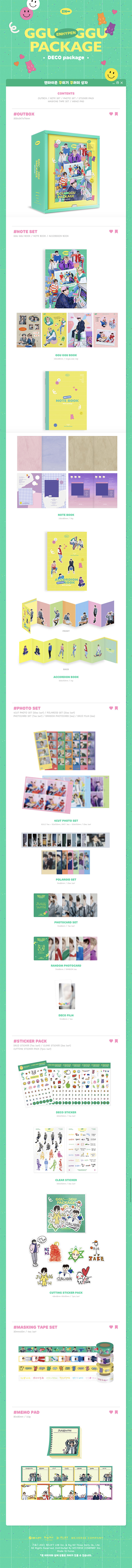 ENHYPEN GGU GGU PACKAGE (DECO PACKAGE) + Weverse Gift