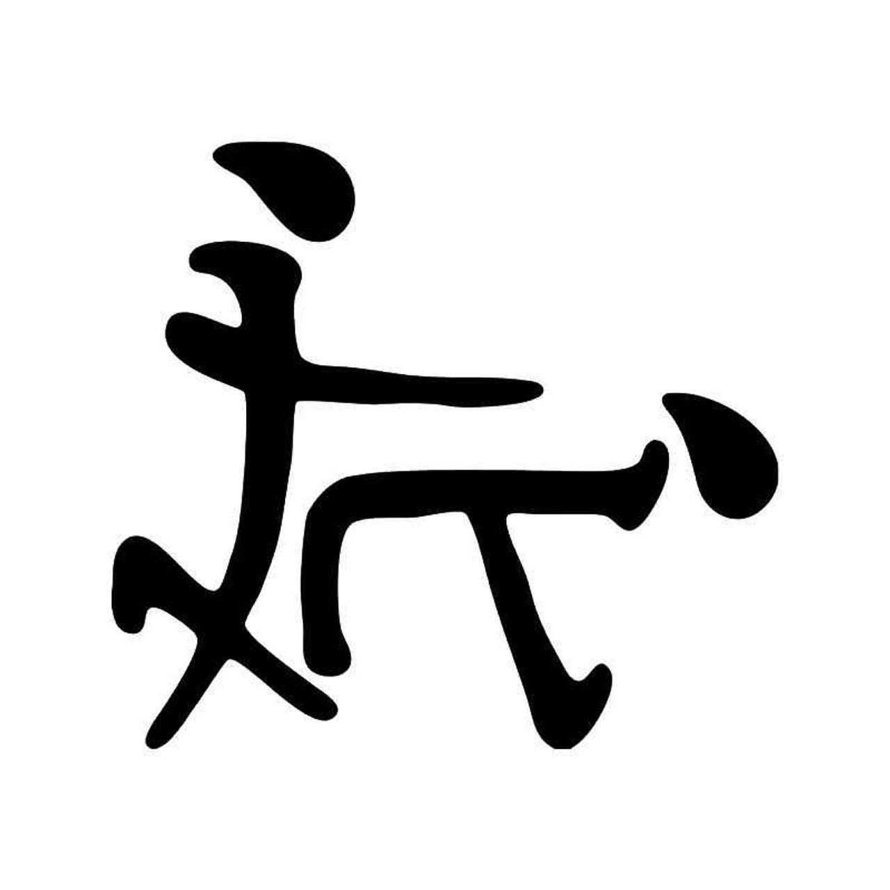 Kanji sex