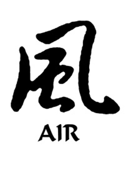 Air Kanji Symbol Vinyl Decal High glossy, premium 3 mill vinyl, with a life span of 5 - 7 years!