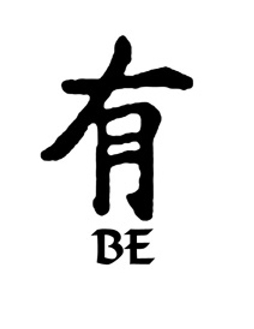 Be Kanji Symbol Vinyl Decal High glossy, premium 3 mill vinyl, with a life span of 5 - 7 years!