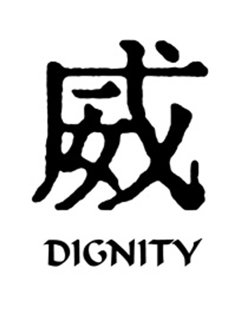Dignity Kanji Symbol Vinyl Decal High glossy, premium 3 mill vinyl, with a life span of 5 - 7 years!