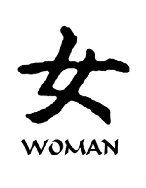 Woman Kanji Symbol Vinyl Decal High glossy, premium 3 mill vinyl, with a life span of 5 - 7 years!