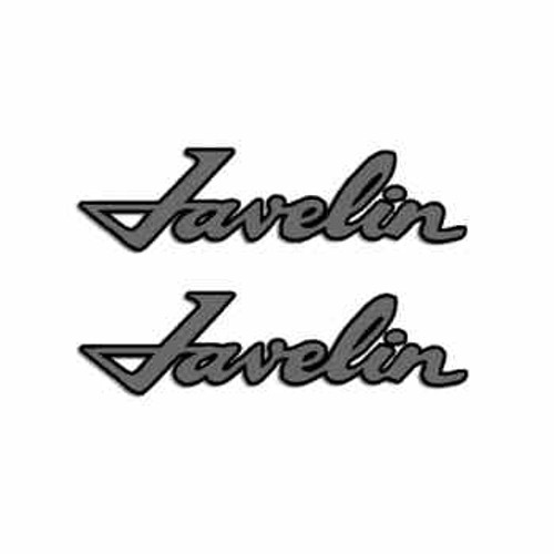 Javelin AMC Boat Vinyl Decal Kit High glossy, premium 3 mill vinyl, with a life span of 5 - 7 years!