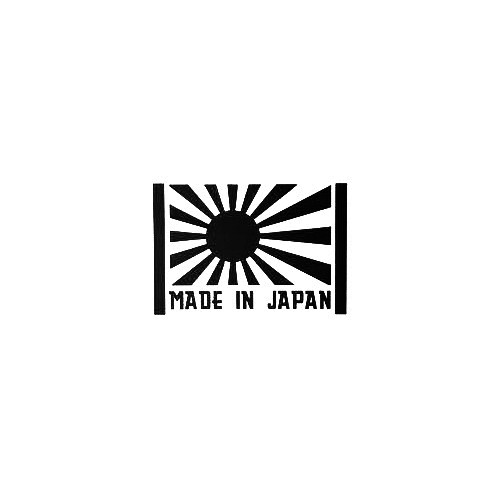 Made In Japan Rising Sun Vinyl Decal Sticker  Size option will determine the size from the longest side Industry standard high performance calendared vinyl film Cut from Oracle 651 2.5 mil Outdoor durability is 7 years Glossy surface finish