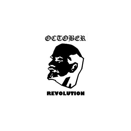 Our October Revolution Band Logo Decal is offered in many color and size options. <strong>PREMIUM QUALITY</strong> <ul>  <li>High Performance Vinyl</li>  <li>3 mil</li>  <li>5 - 7 Outdoor Lifespan</li>  <li>High Glossy</li>  <li>Made in the USA</li> </ul> &nbsp;