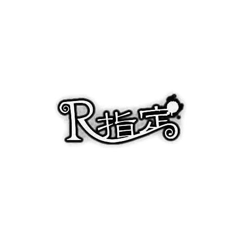 Our R-15 Band Logo Decal is offered in many color and size options. <strong>PREMIUM QUALITY</strong> <ul>  <li>High Performance Vinyl</li>  <li>3 mil</li>  <li>5 - 7 Outdoor Lifespan</li>  <li>High Glossy</li>  <li>Made in the USA</li> </ul> &nbsp;