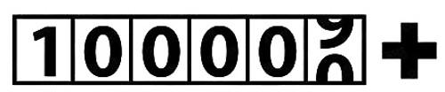 100000 Miles Vinyl Decal