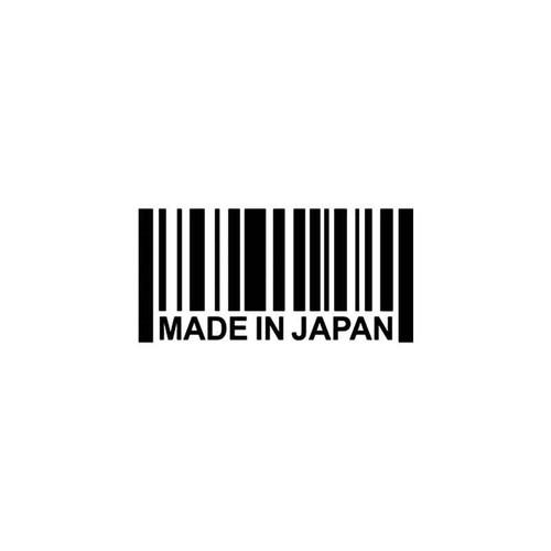 Jdm s Made In Japan Barcode Jdm Style 1 Vinyl Sticker