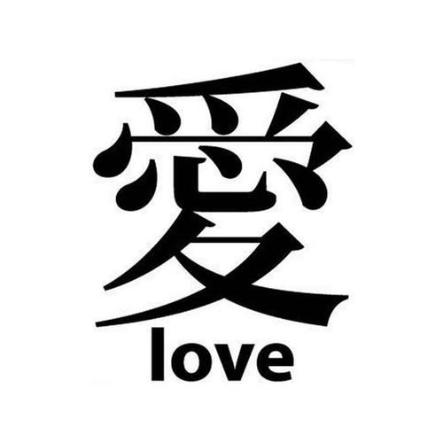 Love 27 Vinyl Sticker