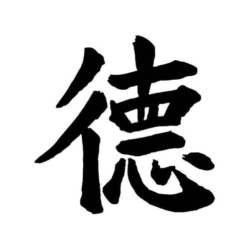 Chinese Character Virtue Vinyl Sticker