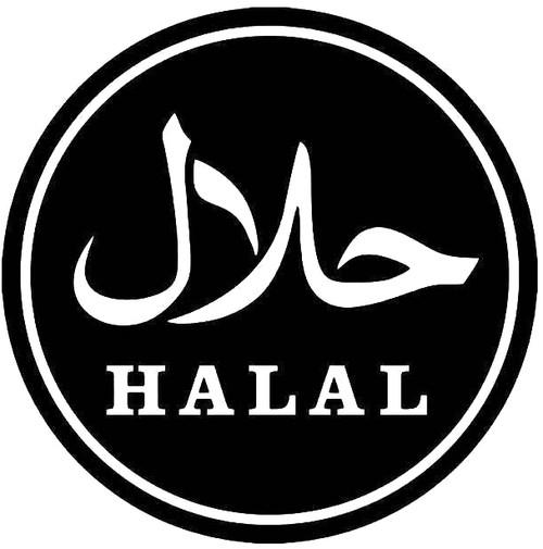 Halal Islamic Food