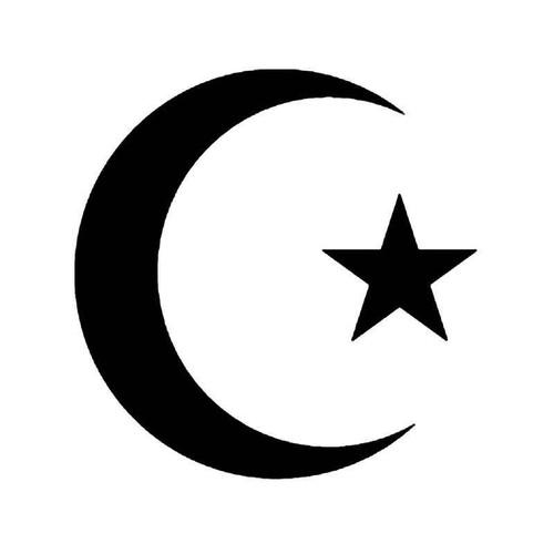 Islam Muslim Vinyl Sticker