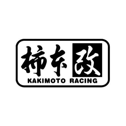 Kakimoto Racing 3 Vinyl Sticker