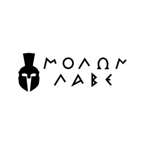 Molon Labe Span Greek Vinyl Sticker