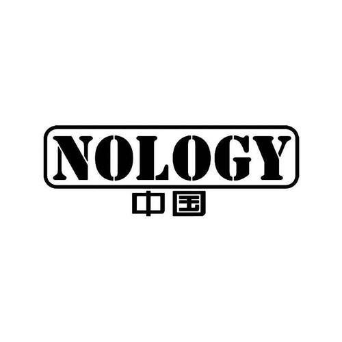 Nology Chinese Symbol Vinyl Sticker