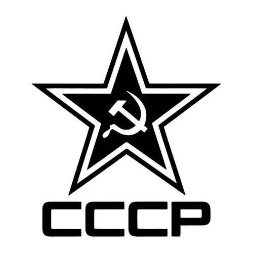 Russia Cccp Star 1 Vinyl Sticker
