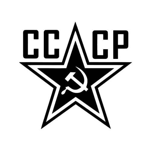 Russia CCCP Star 2