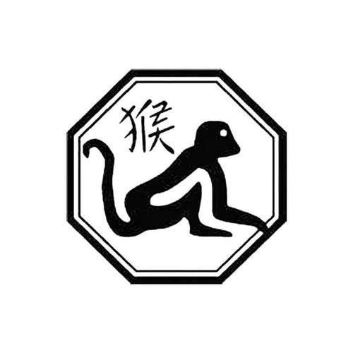 Chinese Zodiac Monkey S Decal