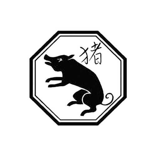 Chinese Zodiac Pig S Decal