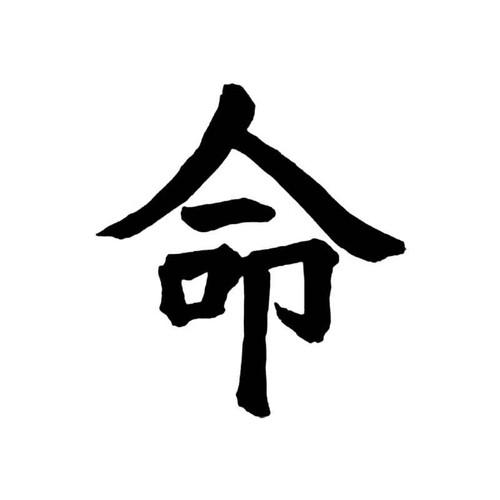 Destiny Ming Kanji S Decal