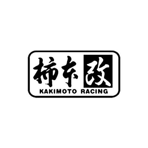 Kakimoto Racing S Decal