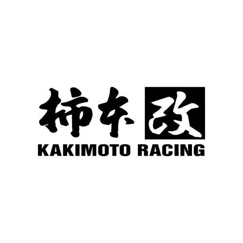 Kakimoto Racing Logo Jdm Decal